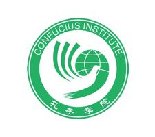 The Confucius Institute in Indianapolis